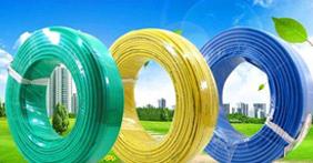 品牌珠江电缆