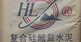 国标品牌水泥